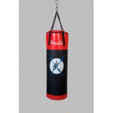 Punching Bag (OMAEC)